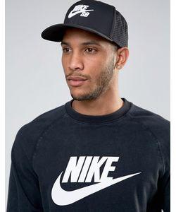 super popular 3266c ccd8c Nike SB - Черная Кепка С Перфорацией 629243-010