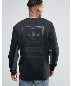 adidas Originals | Свитшот С Круглым Вырезом Adidas Skateboarding Toolkit Bj8727