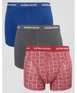 Björn Borg | 3 Пары Боксеров-Брифов Bjorn Borg