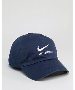 Nike SB | Кепка H86 828635-451