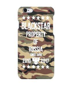 Black Star Wear | Чехол Для Телефона Property Of Russia