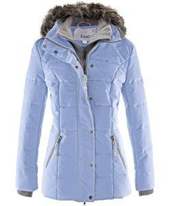 bonprix | Куртка 2 В 1