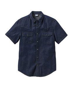 bonprix   Джинсовая Рубашка Зауженного Покроя
