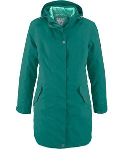 bonprix   Функциональная Куртка 3 В 1