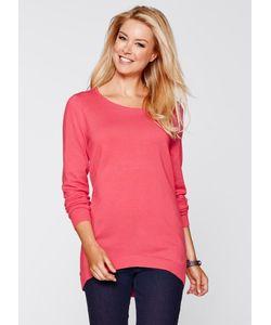 bonprix   Асимметричный Пуловер С Длинным Рукавом