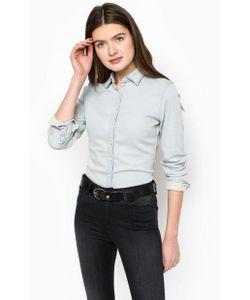 Hilfiger Denim | Приталенная Рубашка На Пуговицах