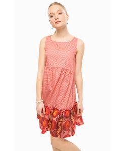 Think Chic | Платье Средней Длины С Оборками По Низу