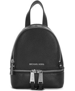Michael Michael Kors | Рюкзак