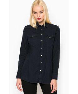 G-Star | Темно-Синяя Хлопковая Рубашка На Кнопках