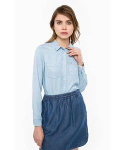 Lacoste | Голубая Рубашка С Карманами