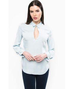 Guess | Приталенная Блуза Из Денима