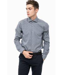 Cinque | Приталенная Рубашка Из Хлопка