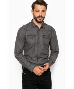 Diesel | Джинсовая Приталенная Рубашка
