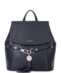 Baldinini | Кожаный Рюкзак С Откидным Клапаном