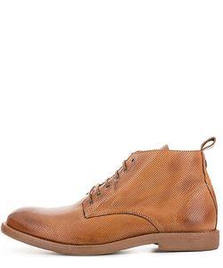 Nobrand | Кожаные Ботинки С Брелком