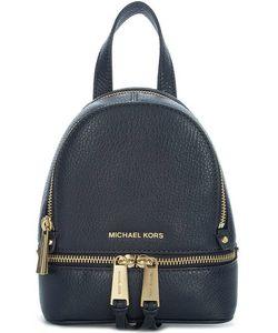 Michael Michael Kors | Маленький Кожаный Рюкзак Со Съемными Лямками