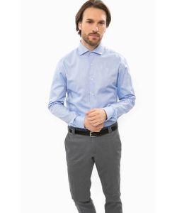 Cinque | Приталенная Синяя Рубашка Из Хлопка