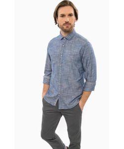 Cinque | Приталенная Хлопковая Рубашка Синего Цвета