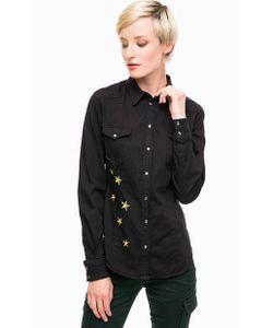 Liu •Jo | Хлопковая Рубашка С Вышивкой
