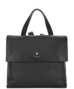 Modalu London | Кожаный Рюкзак С Откидным Клапаном