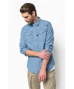 G-Star | Рубашка Из Хлопка С Нагрудными Карманами