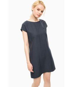 Lacoste | Короткое Платье С Застежкой На Молнию