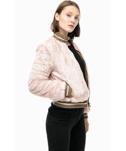 Patrizia Pepe | Двустороннаяя Куртка Бомбер