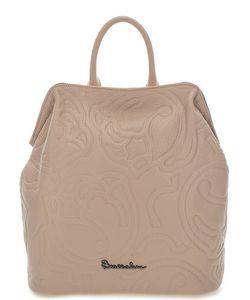 Braccialini | Кожаный Рюкзак С Тонкими Лямками