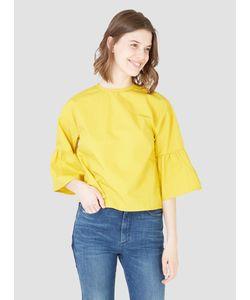 LF MARKEY | Walter Top Chartreuse Womenswear