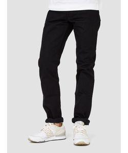 Kapital | Straight Yarn X Jeans