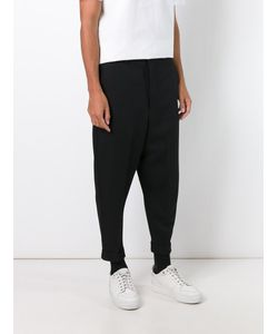 Ami Alexandre Mattiussi | Oversize Carrot-Fit Trousers Virgin