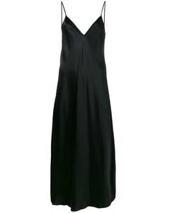 Ellery | Technopriest Slip Dress Size 12