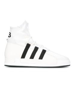 Y-3 | Zipped Lace-Up Hi-Tops 6.5 Polyurethane/Polyester/Rubber