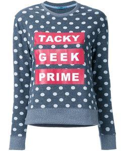 GUILD PRIME | Толстовка Tacky Geek Prime