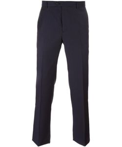 Éditions M.R | Tailored Regular Trousers