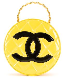 Chanel Vintage | Quilted Round Vanity Case