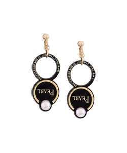 Theatre Products | Faux Pearl Drop Earrings