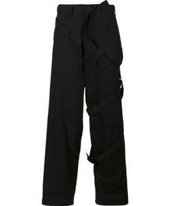 Yohji Yamamoto | Loose-Fit Strap Trousers 2 Cotton