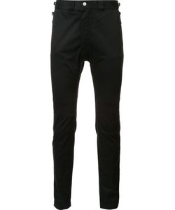 GANRYU COMME DES GARCONS | Skinny Trousers Medium Cotton/Polyester/Polyurethane