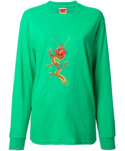 Growing Pains | Embroidered Dragon T-Shirt Small Cotton