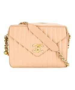 Chanel Vintage | Quilted Jumbo Shoulder Bag