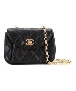 Chanel Vintage | Small Quilted Shoulder Bag