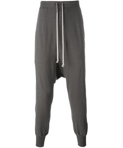 RICK OWENS DRKSHDW | Prisoner Drop-Crotch Trousers Medium Cotton
