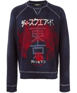 Dsquared2 | Kanji Contrast Sweatshirt Xl Cotton