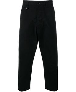 Sophnet. | Cropped Tapered Trousers Xl Cotton