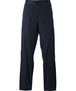 Undercover | Creased Tailored Trousers 2 Silk/Polyester/Cupro/Wool