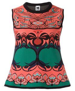 Missoni   M Patterned Knit Vest 38 Cotton/Acrylic/Polyamide/Virgin Wool