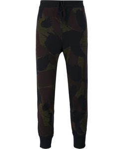 OAMC | Camouflage Trackpants Large Polyamide/Virgin Wool