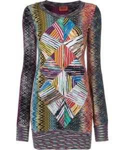 Missoni | Patterned Sweater Dress 38 Nylon/Wool