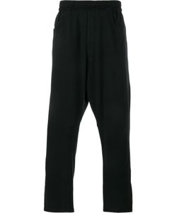 Haider Ackermann | Cropped Track Pants Mens Size Large Cotton